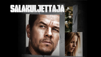 Salakuljettaja (2012)