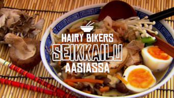 Hairy Bikers: Seikkailu Aasiassa (2014)