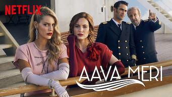 Aava meri (2019)